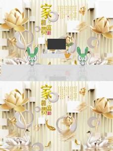 3D浮雕莲花花朵立体背景墙