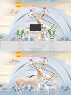 3D麋鹿立体背景墙