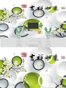 3D玉兰圆环立体背景墙
