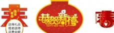 喜庆红色春节灯笼