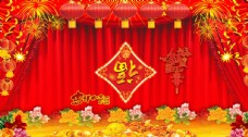 新春舞台背景