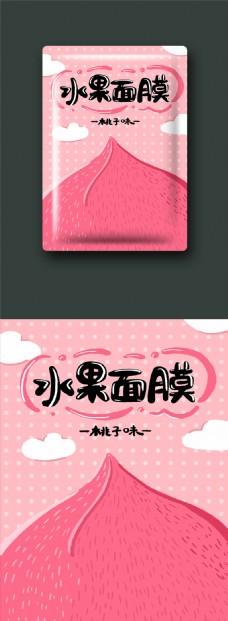 美妆水果桃子保湿补水面膜包装