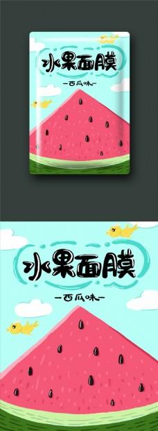 美妆插画水果西瓜保湿补水面膜包装