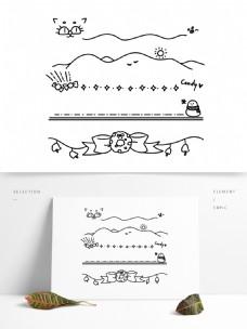 手绘可爱简约卡通分割线素材