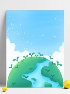 手绘世界地球日创意背景图