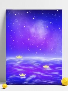 原創星空下的海洋發光的紙船背景圖