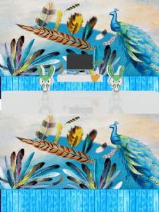 北欧羽毛孔雀背景墙
