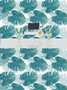 北欧热带植物背景墙