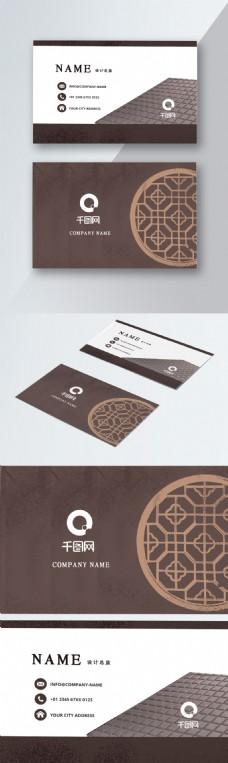 可商用中国风床垫大众矢量创意名片