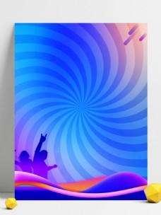 青年节旋转色彩放射背景