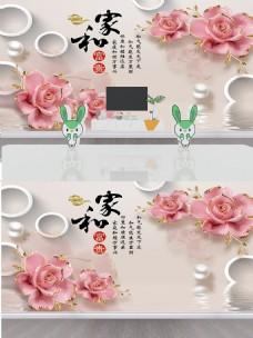 3D立体浮雕花朵背景墙
