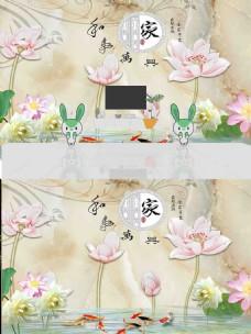 新中式荷花玉雕背景墙