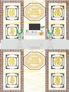 新中式浮雕背景墙
