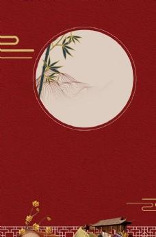 红色中式背景