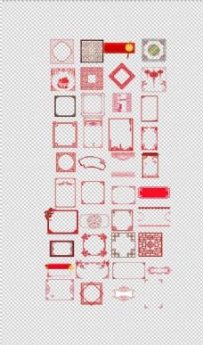 中国风喜庆边框红色花纹边框素材