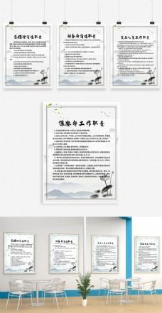 复古中国风单位管理制度牌展板