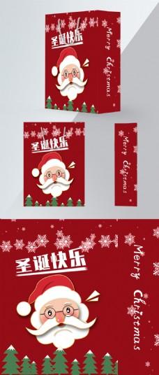 圣诞节礼物手提袋