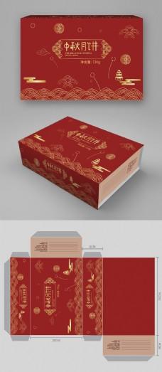 中国红中秋月饼礼盒
