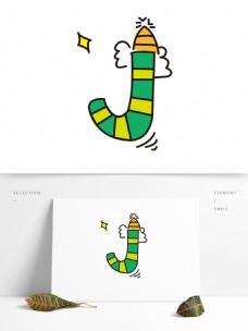 矢量卡通创意字母J