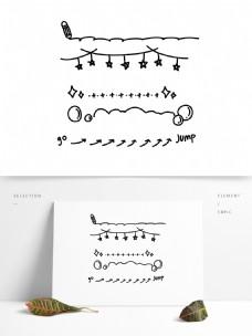 分割线手绘卡通简约手账素材
