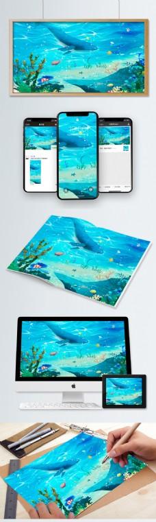 蓝色海洋世界海洋日插画