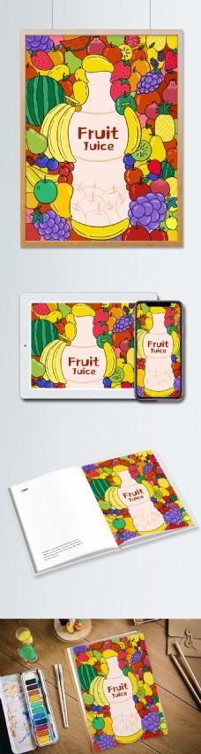 正负定义水果果汁瓶子插画