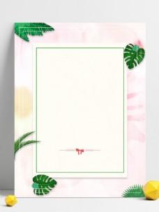 夏日风情植物广告背景