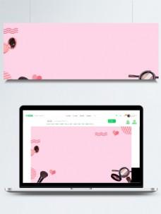 粉色爱心彩妆背景素材