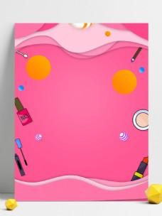 剪纸风粉色彩妆背景素材
