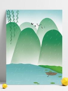 夏季下雨池塘柳条远山背景素材