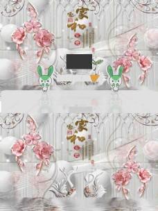 3D浮雕玫瑰花朵背景墙