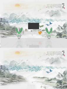 新中式山水水墨背景墙