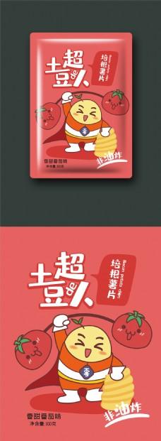 薯片番茄味袋装包装