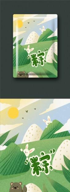 平面创意节日咸蛋肉粽蜜枣粽子端午包装插画