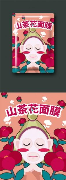原创手绘矢量美妆山茶花植物面膜包装插画