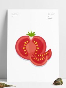 矢量手绘植物蔬菜西红柿