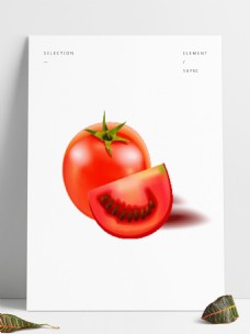 矢量卡通精致蔬菜西红柿
