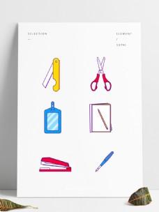 学习图标书本装饰刀剪子文具矢量可商用元素