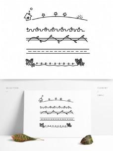 分割线手绘简约卡通手账素材