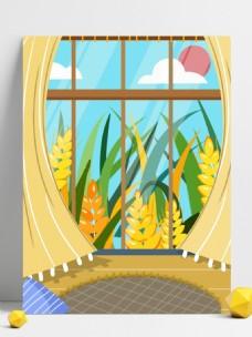 小满节气窗外的麦穗背景素材