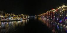 镇远古城夜景全景