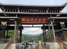 西江千户苗寨景点