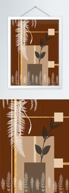 简约现代感手绘植物几何组合北欧装饰画