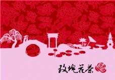 玫瑰花茶插画包装