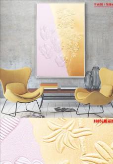 现代几何抽象金色花卉艺术挂画