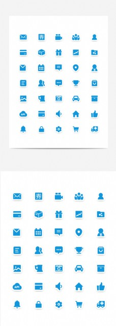剪纸风小清新简洁干净icon