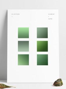 ps工具漸變預設綠色單色漸變