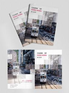 简约旅游画册封面