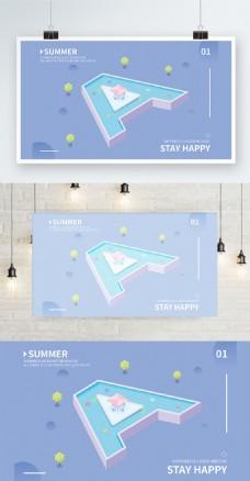 2.5d简约海报背景泳池A字母