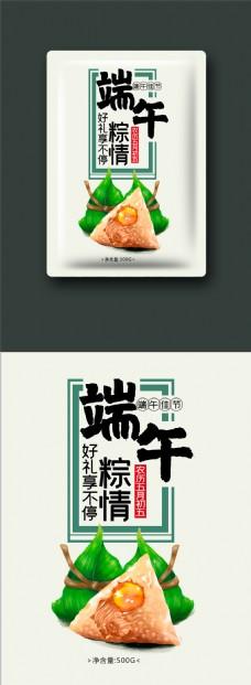 简约中国风端午节粽子包装设计
